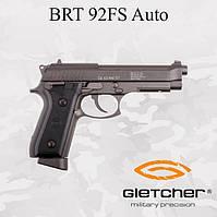 Пневматический пистолет Gletcher BRT 92FS Auto Blowback