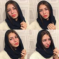 Вязанный женский шарф хомут восьмерка цвет чернильно синий