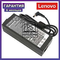 Блок питания для ноутбука LENOVO 20V 4.5A 90W 5.5x2.5, фото 1
