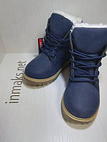Сапоги ботинки подростковые унисекс мальчику или девочке мех