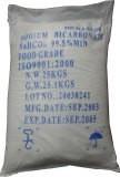 Сода пищевая - ТД «Промышленная химия в Украине» в Киеве