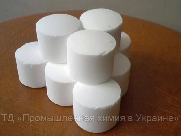 Соль таблетированная купить с доставкой