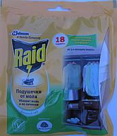 Антимоль бумажные подушечки с ароматом зеленого чая от моли Raid