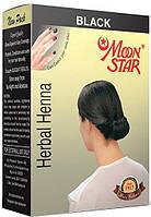 Хна-фарба для волосся (хна краска для волос черная) MOON STAR чорна виробництва Індії (10г+шампунь)