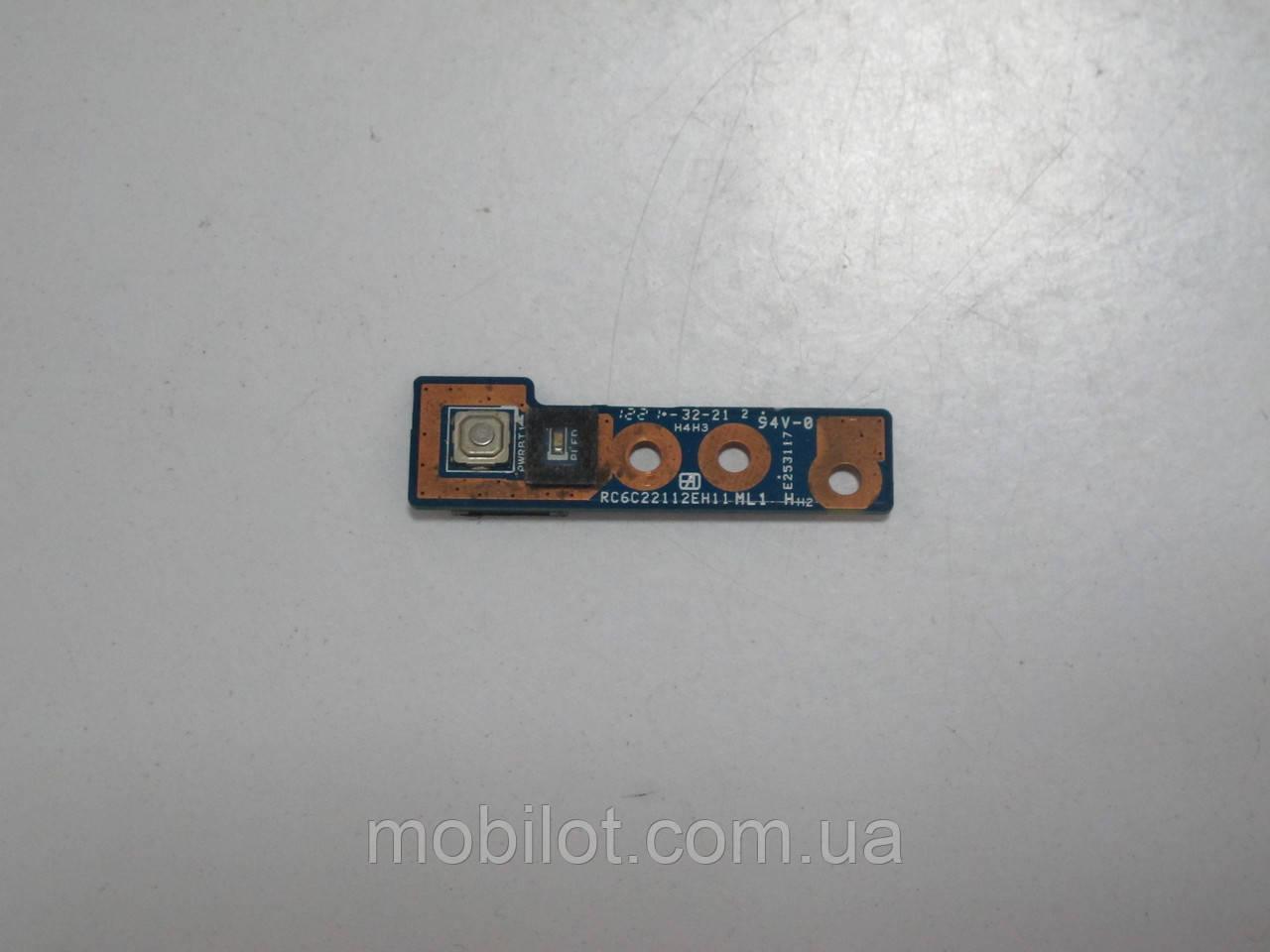 Кнопка включения Acer V5-531 (NZ-4960)
