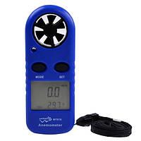 Цифровой анемометр Wintact WT816 (0,7 - 30 м/с) (шаг измерения - 0,1м/с) с измерением температуры, фото 1