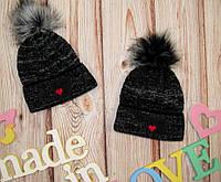 Детская зимняя шапка вязання с бубоном Лове,на флисе,обьем 50-54см ,унисекс