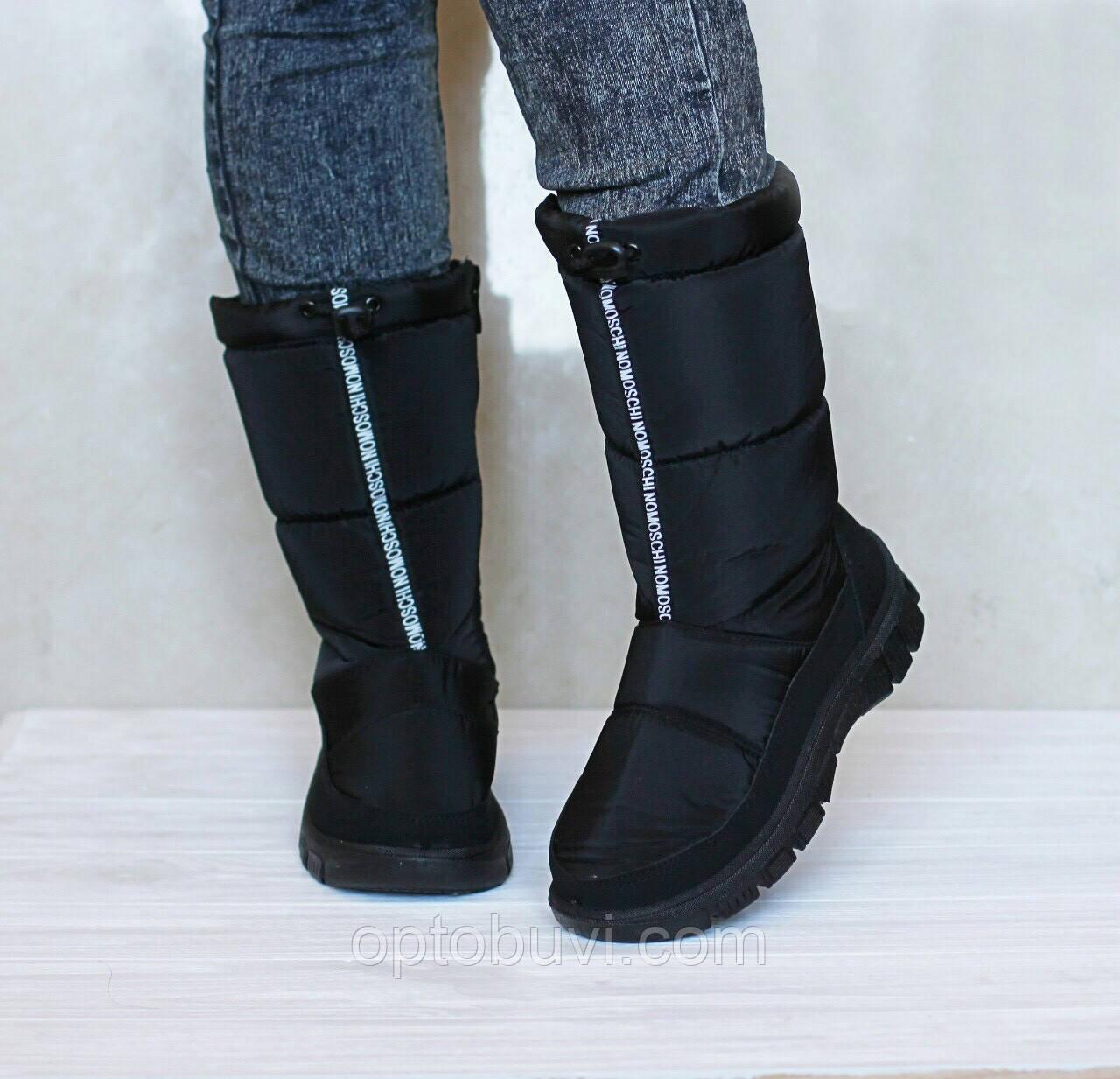 Дутики женские с полоской спереди Украина - Обувь оптом Шуз-холл   Обувь от  производителя a5e2db02044