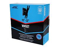 Поворотный кронштейн WM5ET для ЖК\LED\LCD телевизоров диагональю 15–32″  о