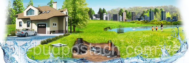 Автономная канализация своими руками на загородном участке