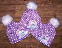 Детская зимняя шапка на девочку Китти,сиреневая на флисе,бубон ,на обьем 50-54см