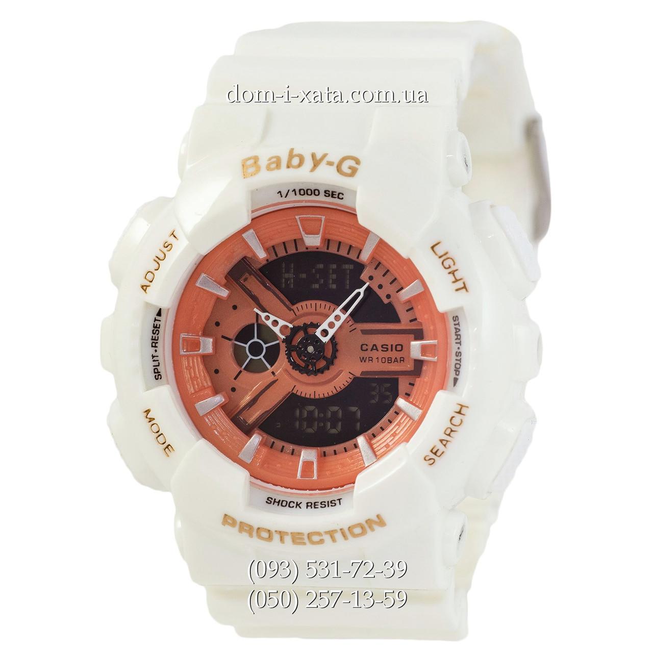 Электронные женские часы Casio Baby-G GA-110 White-Orange, спортивные часы Бейби Джи белые, реплика отличное качество!