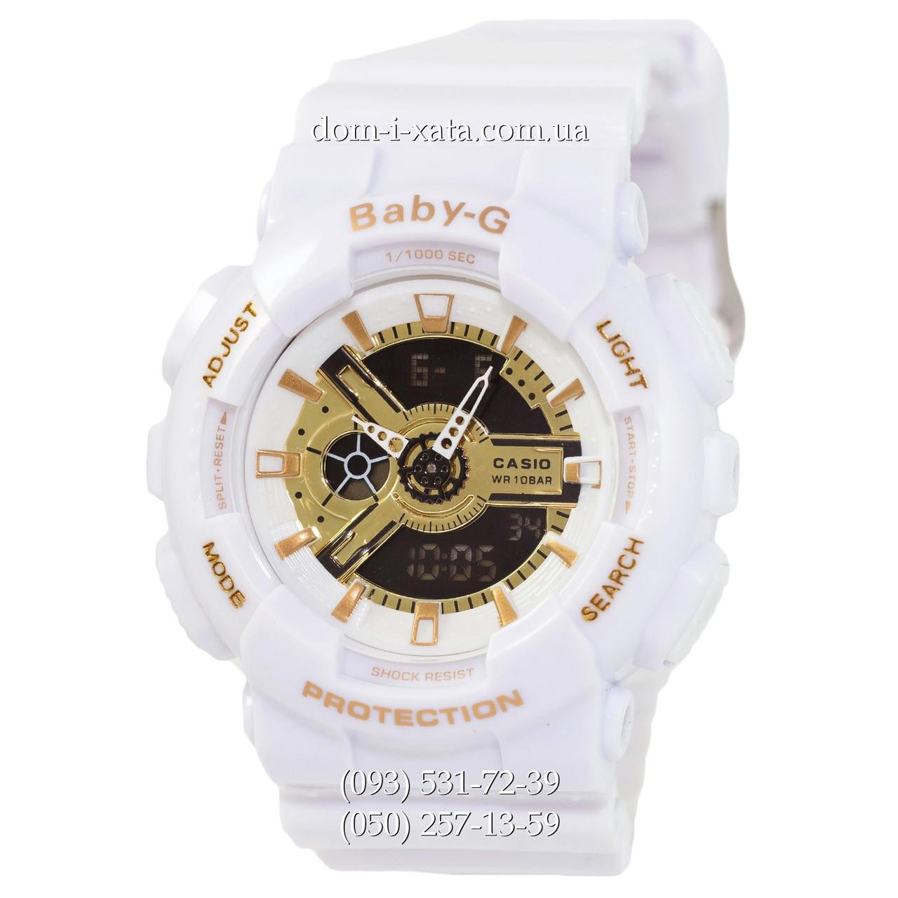 Электронные женские часы Casio Baby-G GA-110 White-Gold, спортивные часы Бейби Джи белые, реплика
