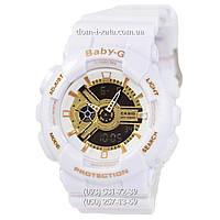 Электронные женские часы Casio Baby-G GA-110 White-Gold, спортивные часы Бейби Джи белые