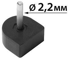 Набойки полиуретановые со штырём 2.2 мм