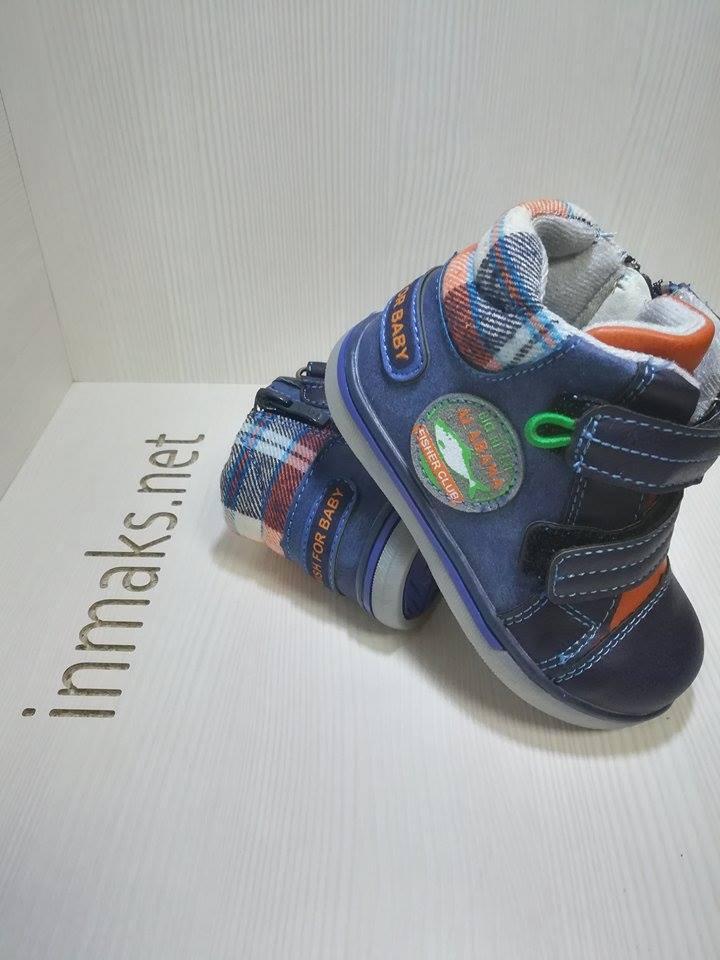 Ботинки детские демисезонный на липучке.