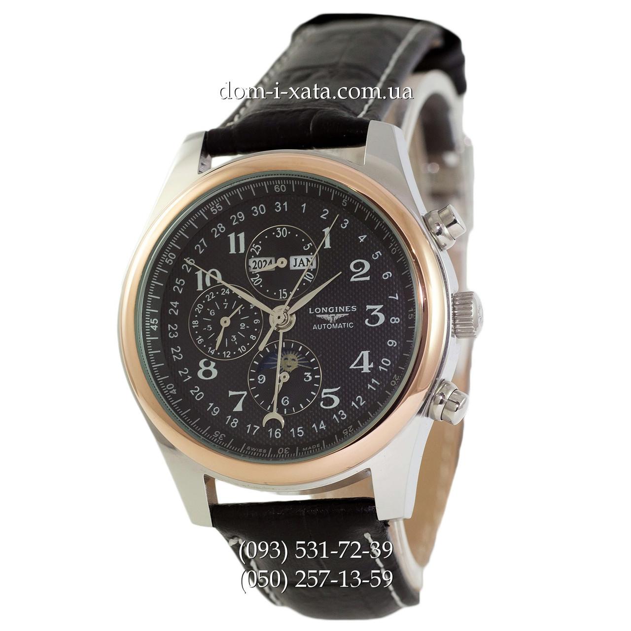 Мужские элитные часы Longines Master Collection Moonphases Black-Silver-Gold-Black, механические, Лонгинес, реплика отличное качество!