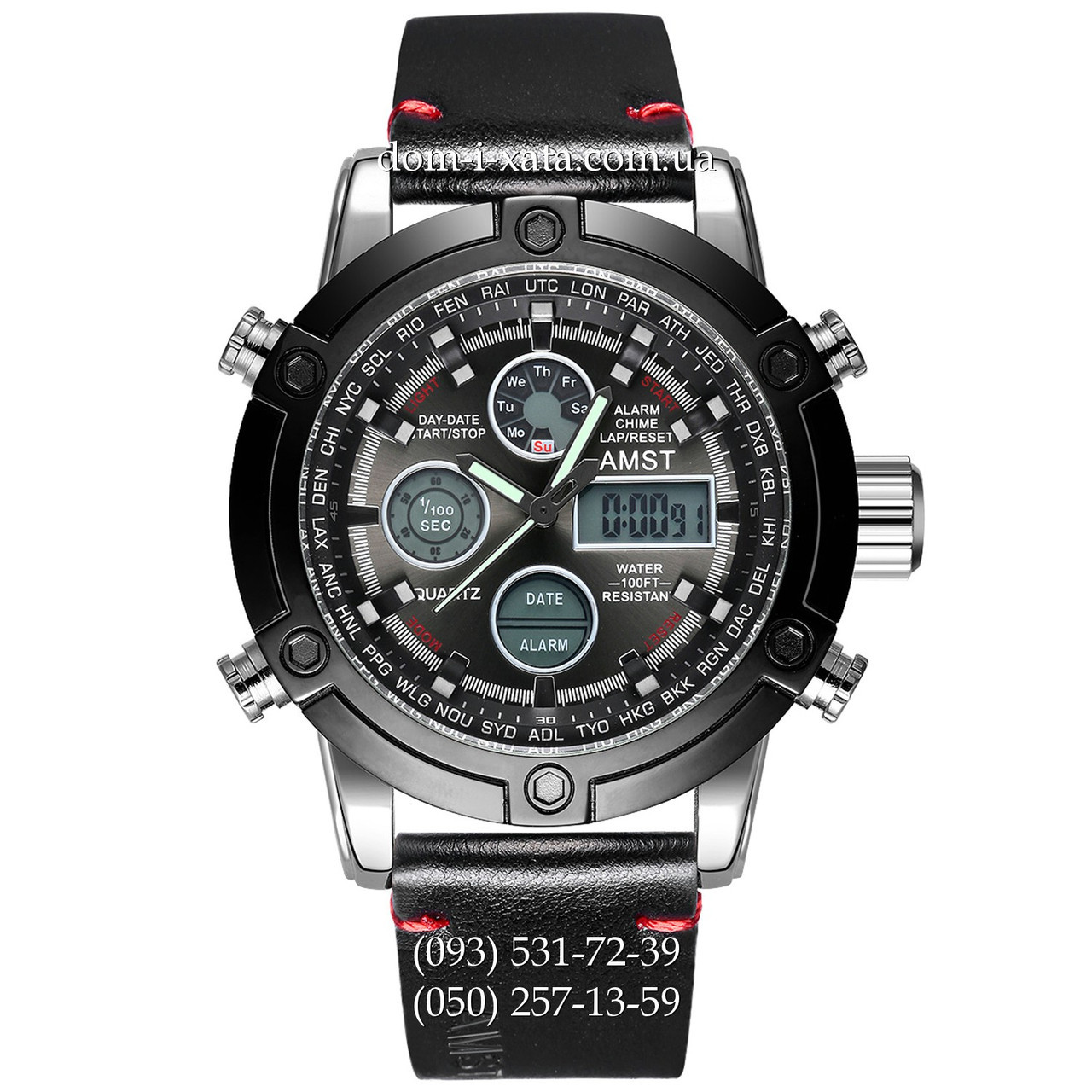 Армейские часы AMST 3022 Silver-Black Smooth Wristband, кварцевые, противоударные, армейские часы АМСТ, реплика отличное качество!