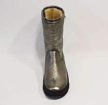 Угги женские серебристые Selesta, фото 2