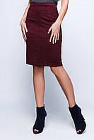 Юбка Карандаш квадраты, (3цв), замшевая юбка, юбка карандаш,деловая юбка, дропшиппинг