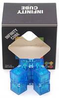 Бесконечный куб Infinity Cube Антистресс XH612