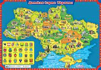 Детская карта Украины (РУС)