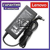 Блок питания для ноутбука LENOVO 19V 3.42A 65W 5.5x2.5, фото 1