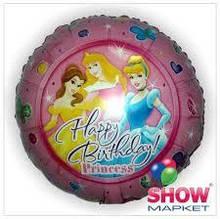 """Шаріки надувні фольговані 18,  """"Happy Birthday Принцеси"""" К084"""