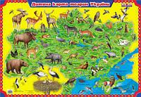 Дитяча карта животных України (У)