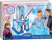 Замок Эльзы.Frozen.