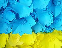 "Бумажный цветочный фон ""Флаг Украины"". Бумажные цветы"