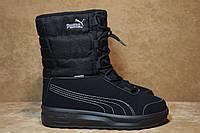 Ботинки зимние Puma Borrasca 3 gtx gore-tex термоботинки. Словакия. Оригинал. 35 р./22.5 см.