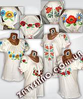 Женская вышиванка в Украине