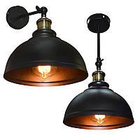 Настенный светильник loft E27 LS 1080-205-1L