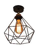 Потолочный светильник loft E27 LS 0523-1L