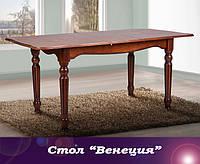 """Стол раскладной """"Венеция"""" 140 см - орех"""