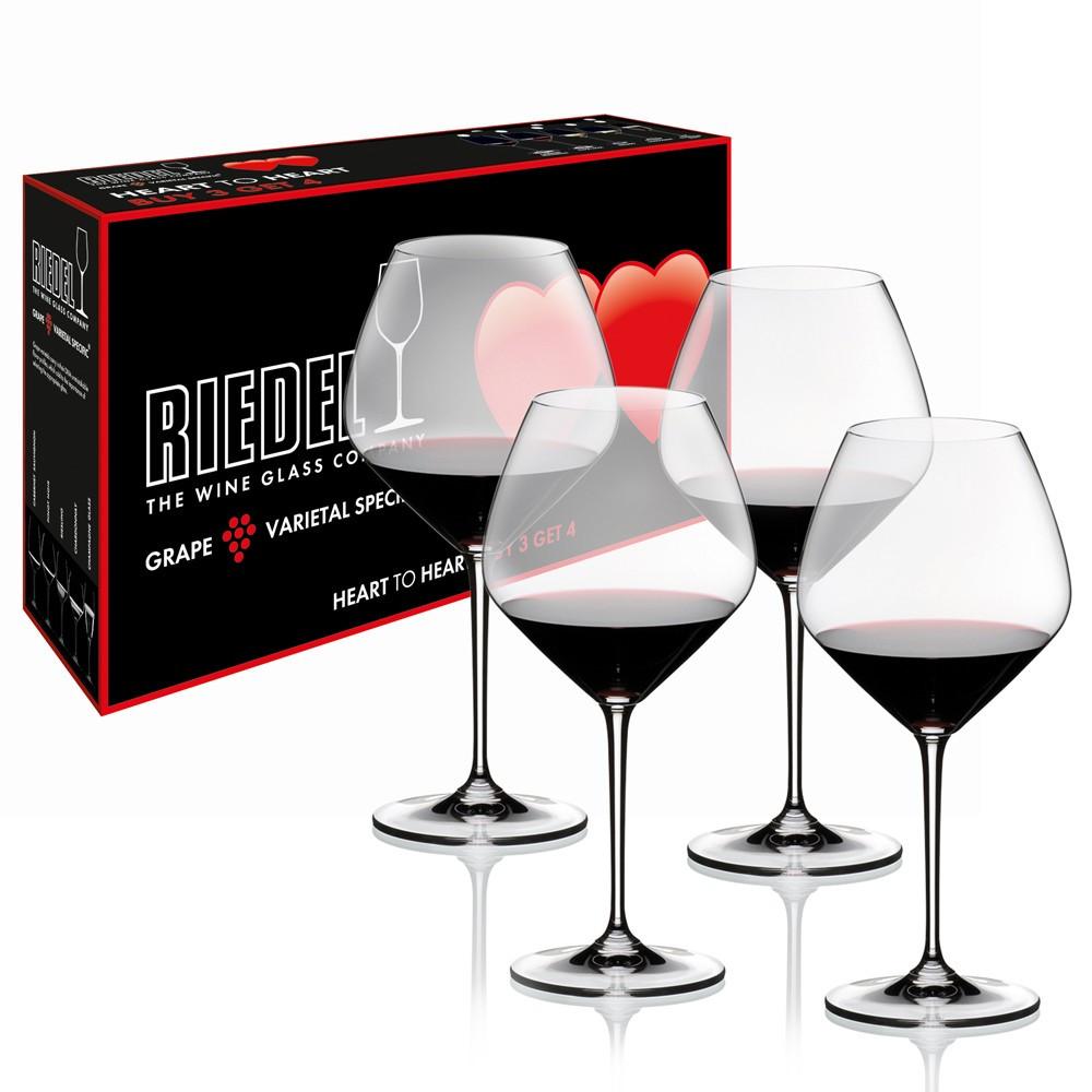 Набор бокалов для вина Pinot Noir Riedel Heart to Heart 770 мл 4 шт 5409/07