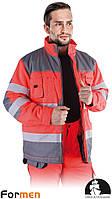 Куртка утепленная рабочая мужская сигнальная (спецодежда рабочая сигнальная утепленная) LH-FMNWX-J CSB
