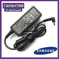Блок питания для ноутбука SAMSUNG 19V 2.1A 40W 3.0*1.1