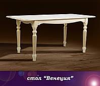 """Стол раскладной """"Венеция"""" 120 см - слоновая кость + патина"""