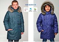 Зимняя термо-куртка (парка) для мальчика (110-152) от ТМ Baby Line