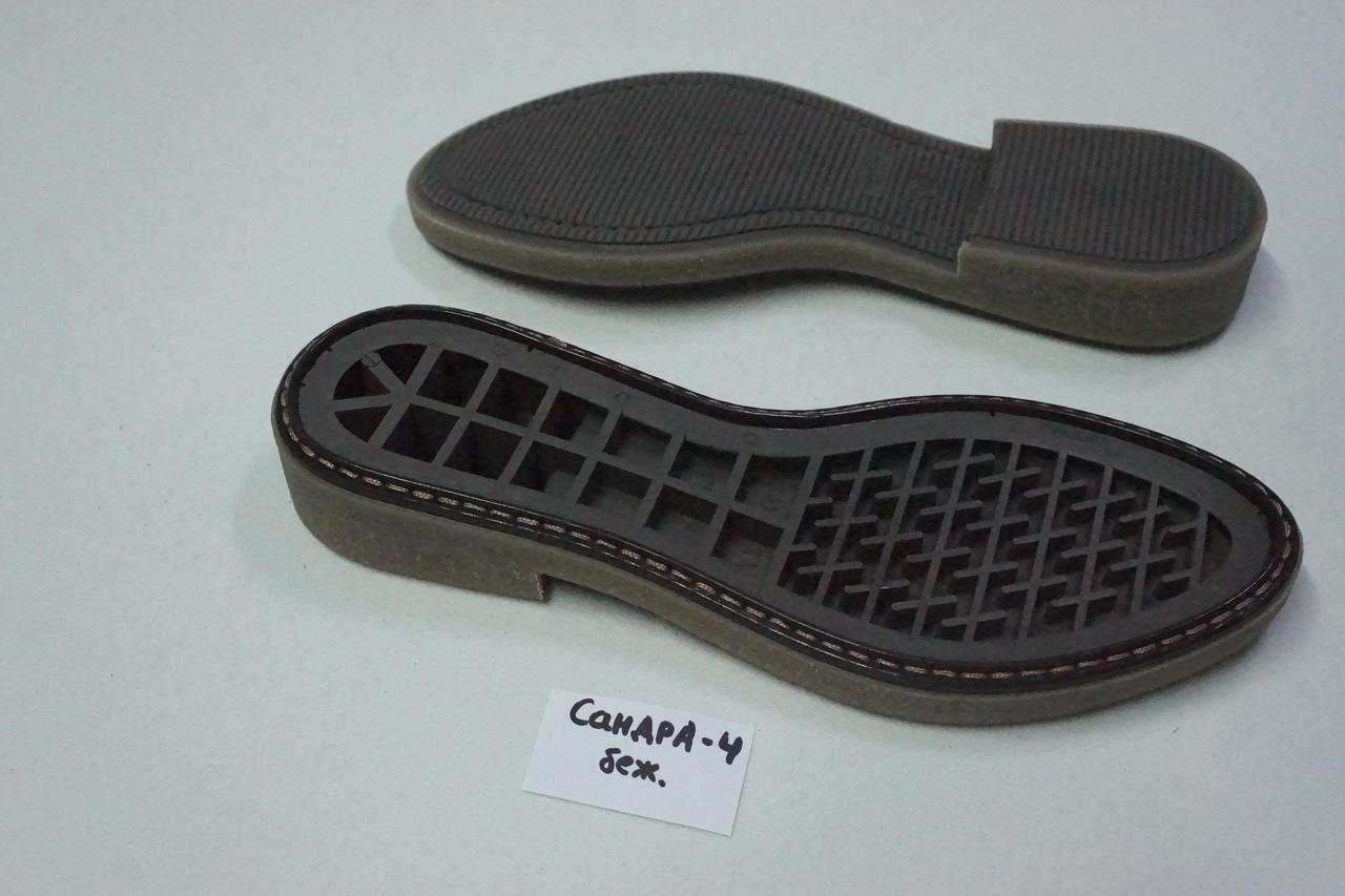 Подошва для обуви женская Сандра-4 бежева р.36-41