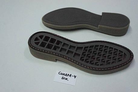 Подошва для обуви женская Сандра-4 бежева р.36-41, фото 2