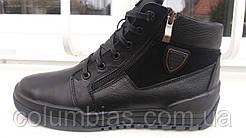 Стильные зимние ботинки на замочке