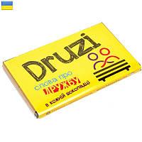 """Шоколад черный с предсказаниями""""Друзi(Druzi)"""" 87,5 г."""