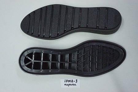 Подошва для обуви женская Ирма-3 коричнева р.36-39,41-42, фото 2