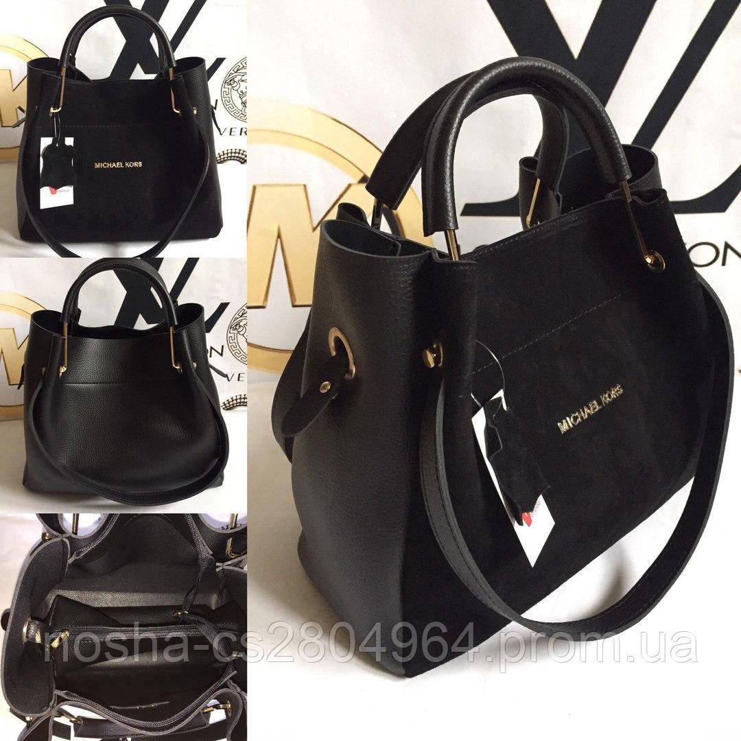 3377bf2d680a Комбинированная женская сумка Michael Kors Замш+экокожа, цена 589 грн.,  купить в Харькове — Prom.ua (ID#616304193)