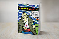Книга Awesome Ukraine
