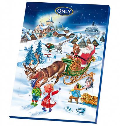 Новогодний шоколадный календарь ОNLY 75g, фото 2