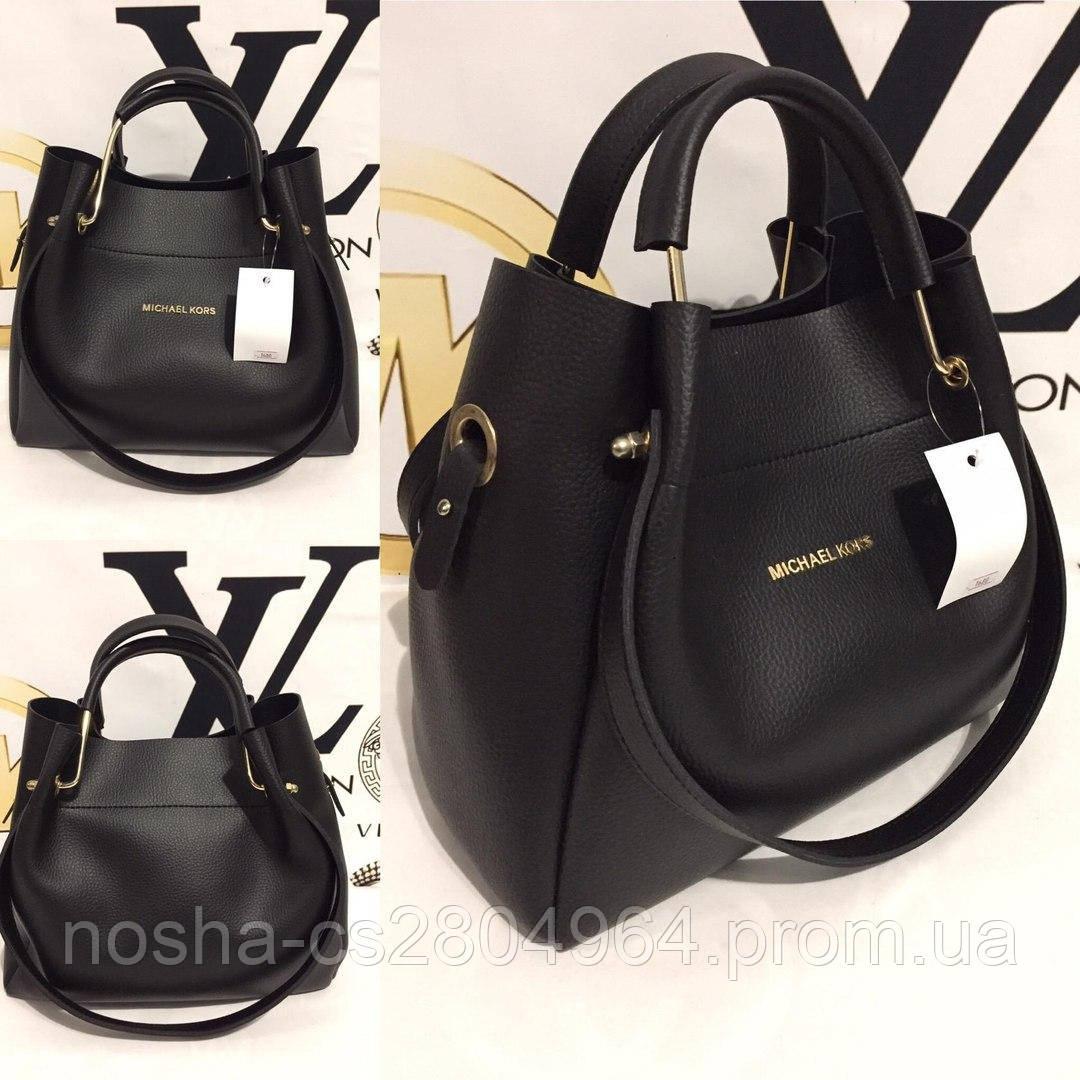Компактная женская сумочка Michael Kors - Интернет-магазин для всей семьи в  Харькове e0620229529